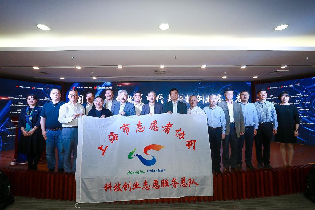 关于征集上海科技创业导师的通知