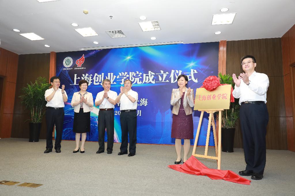 """优势互补,跨界合作 上海创业学院""""孕育""""..."""